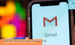 Cara Mudah Hack Pesan Gmail dan Yahoo dari HP